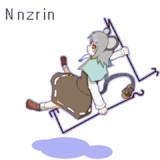 ナズーリン