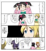 ラブライブ漫画01