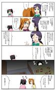 ラブライブ漫画02