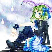 雨とGUMI