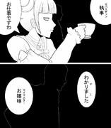 見敵必殺(クシャポイ)