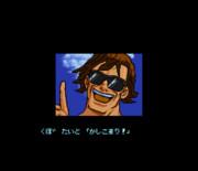 「BLEACH」の作者がスーパーファミコンのゲームソフトに出演!