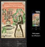MIKU~1950年代広告風 for iPhone5~