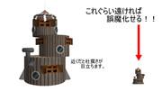 【MMDアクセサリ配布有り】住吉ロケット【手抜きver】