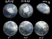 いつぞやの地球っぽい地球型惑星Ver.1.2 配布