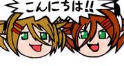 【切り絵】PSO2のシンボルアート