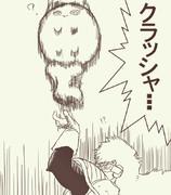 スクラッシャーボール!!