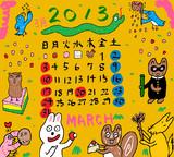 森の中公式カレンダー「三月」