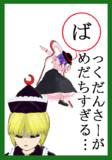 【ば】の札