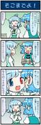 がんばれ小傘さん 822