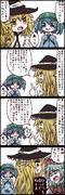 【四コマ】本当は怖い雛祭り