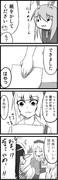 【東方4コマ】とーほー2 6