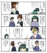 アイマス漫画69