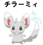 【ポケモン】ペイントでマウスを使ってチラーミィ描いてみた【描いてみた】
