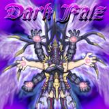 深遠なる闇の眷属