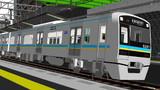 【配布】千葉ニュータウン鉄道9200形8両編成