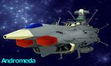 宇宙戦艦アンドロメダ