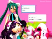 【ミク・りおん】おやすみなさい・・・
