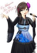 Eri Kitamura Lis-Ani.LIVE3