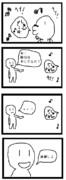 四コマ「陽気なおじさん」