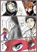 蜘蛛厨の扉(スパイダーズ・ゲート)11
