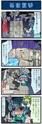 がんばれ小傘さん 826