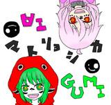 マトリョシカ IA GUMI