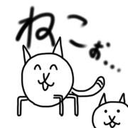 ねこぉ・・┌(┌^o^)┐