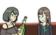 「まずうちさぁ、吟醸・・・あんだけど・・・」