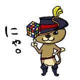 チャちゃん(長靴をはいた猫ver.)