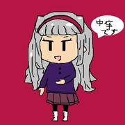 【SR】月の女王 四条貴音