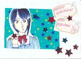 水谷絵理ちゃん、お誕生日おめでとう!