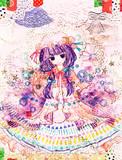 花雲の魔女