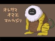 マニクロ実況動画内で使った手書き絵 04