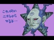 マニクロ実況動画内で使った手書き絵 05