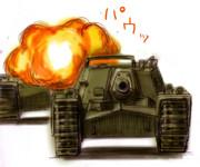 ナウシカ戦車