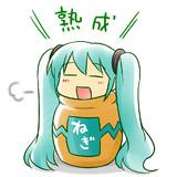 つぼミク(壺ミク)