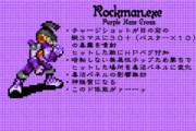 【ジョジョクロスロックマン】ヘイズクロス