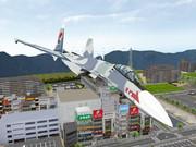 Su-35 スカーフェイスカラー
