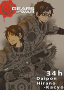 Gears of War 34h