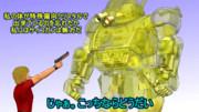 【再戦】コブラ VS クリスタルボーイ(その2)