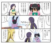 ラブライブ漫画04
