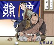 鬼熊酒屋(剣客商売-池波正太郎)
