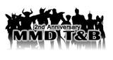 MMDタイバニ★2周年記念企画