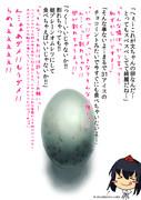 文ちゃんの卵合同誌