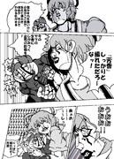 【東方×JOJO】5部のあの二人がせいよしにしか見えない件