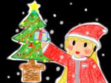 クリスマスアイちゃん