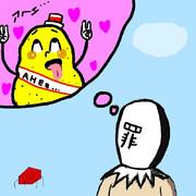 【罰ゲーム】ポテトチップスのアヘ顔