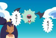 コロモリ!┌(^o^)┘コロモリ!┌(^o^)┘