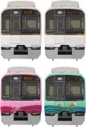 【KYOTO】MSペイントで近鉄3220系描いてみた var.1.2【NARA】